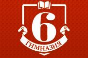 logotip6gym